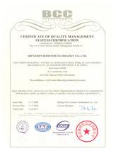 德盟质量管理体系证书(英文版)