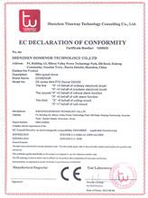 D5系列CE认证证书