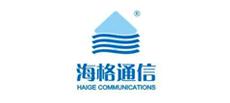 荣誉客户-广州海格通信